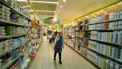 quality sуstem — веб-сайт для потребителей