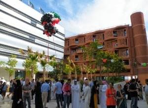 Национальный день в Masdar — city