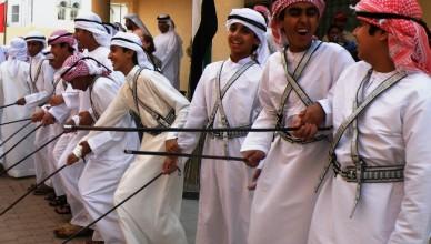 Национальный день ОАЭ — Нюансы истории