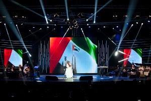 Национальный день ОАЭ