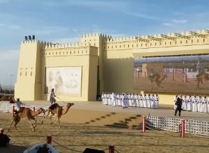 Фольклорный фестиваль в Аль Ватба
