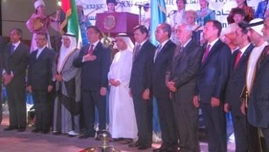 Национальный день Казахстана — Kazakh National Day in Abu Dhabi