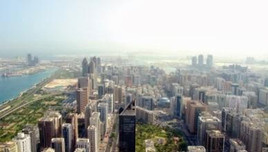 NEW STREET NAMES IN ABU DHABI- Новые названия улиц