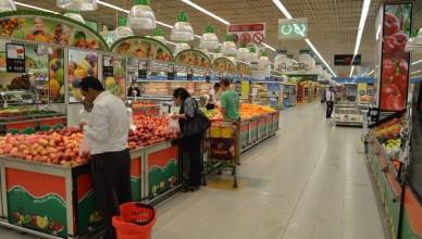 О продуктах и товарах — привычных и экзотических.