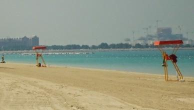 Новый женский пляж — Ladies Beach