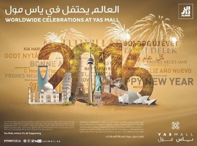 YM New Year 2016 NEW Landmarks (800x593)
