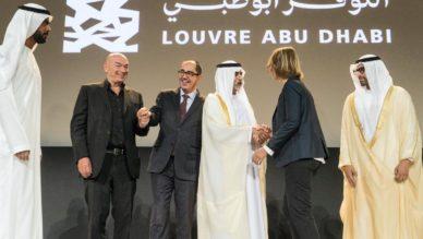В ожидании чуда: Лувр Абу Даби открывает целый мир