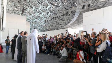 Лувр Абу Даби – мост между эпохами, границами и культурами