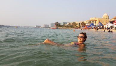 Обзор пляжей Абу Даби.
