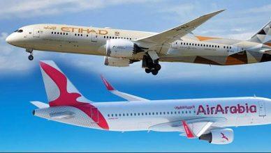 Новая авиакомпания создана в Абу Даби.