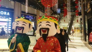 Китайский Новый год на Променаде