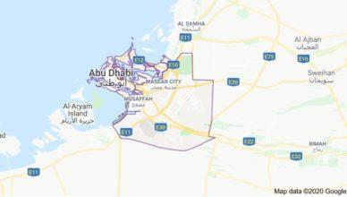 Абу-Даби продлевает запрет на поездки