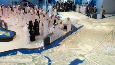 Переименования районов Абу Даби